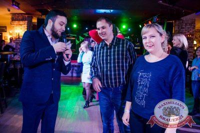 День именинника, 25 февраля 2017 - Ресторан «Максимилианс» Красноярск - 18