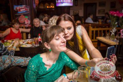 День именинника, 27 февраля 2016 - Ресторан «Максимилианс» Красноярск - 18