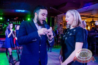 День именинника, 25 февраля 2017 - Ресторан «Максимилианс» Красноярск - 19