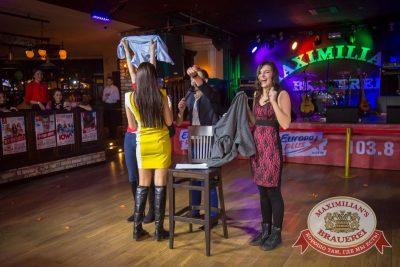 День именинника, 27 февраля 2016 - Ресторан «Максимилианс» Красноярск - 21