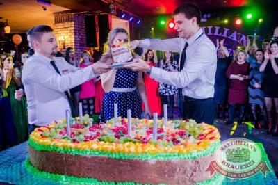 День именинника, 25 февраля 2017 - Ресторан «Максимилианс» Красноярск - 25