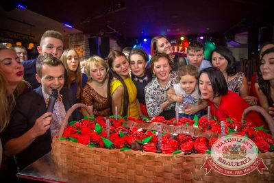 День именинника, 27 февраля 2016 - Ресторан «Максимилианс» Красноярск - 26