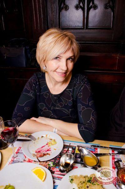 День именинника, 25 февраля 2017 - Ресторан «Максимилианс» Красноярск - 28