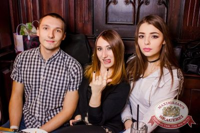 День именинника, 25 февраля 2017 - Ресторан «Максимилианс» Красноярск - 29