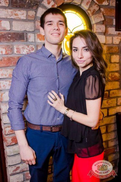 День именинника, 25 февраля 2017 - Ресторан «Максимилианс» Красноярск - 30