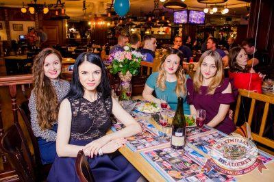 День именинника, 25 февраля 2017 - Ресторан «Максимилианс» Красноярск - 31