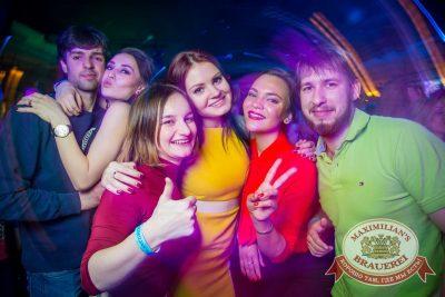 День именинника, 27 февраля 2016 - Ресторан «Максимилианс» Красноярск - 32