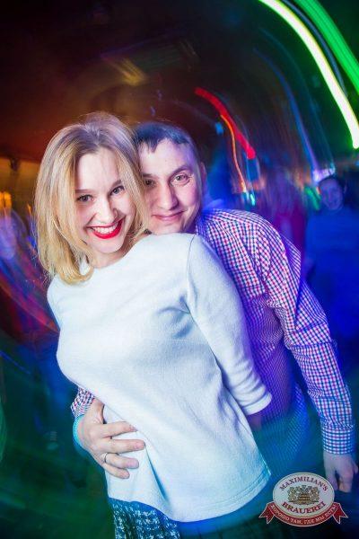 День именинника, 27 февраля 2016 - Ресторан «Максимилианс» Красноярск - 33