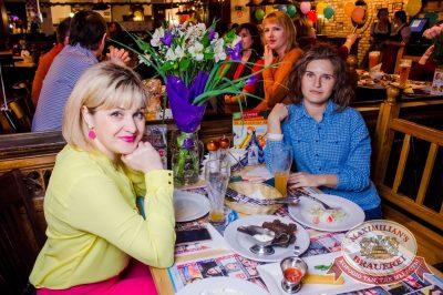День именинника, 25 февраля 2017 - Ресторан «Максимилианс» Красноярск - 34
