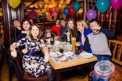 День именинника, 25 февраля 2017 - Ресторан «Максимилианс» Красноярск - 35
