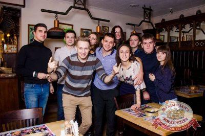 День именинника, 25 февраля 2017 - Ресторан «Максимилианс» Красноярск - 37