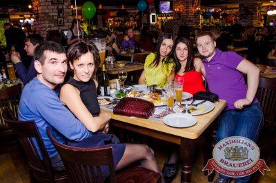 День именинника, 25 февраля 2017 - Ресторан «Максимилианс» Красноярск - 39