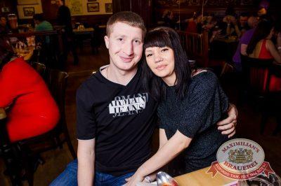 День именинника, 25 февраля 2017 - Ресторан «Максимилианс» Красноярск - 41