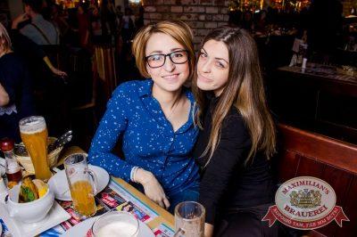 День именинника, 25 февраля 2017 - Ресторан «Максимилианс» Красноярск - 42