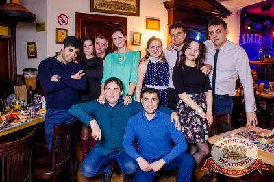 День именинника, 25 февраля 2017 - Ресторан «Максимилианс» Красноярск - 44