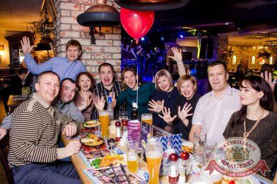 День именинника, 25 февраля 2017 - Ресторан «Максимилианс» Красноярск - 45