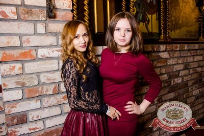 День именинника, 25 февраля 2017 - Ресторан «Максимилианс» Красноярск - 48