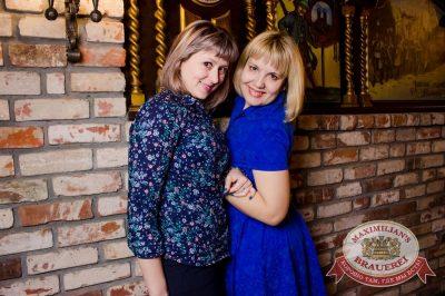 День именинника, 25 февраля 2017 - Ресторан «Максимилианс» Красноярск - 49