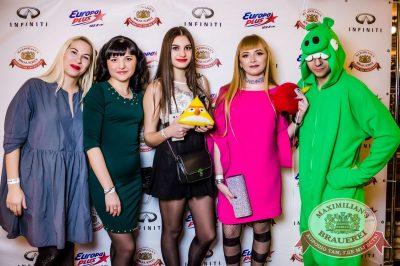 День именинника, 25 февраля 2017 - Ресторан «Максимилианс» Красноярск - 5