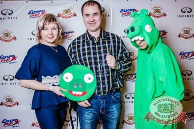 День именинника, 25 февраля 2017 - Ресторан «Максимилианс» Красноярск - 8