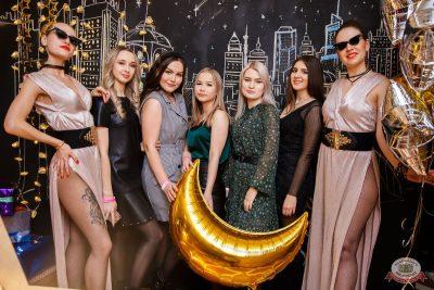 День именинника, 24 января 2020 - Ресторан «Максимилианс» Красноярск - 1