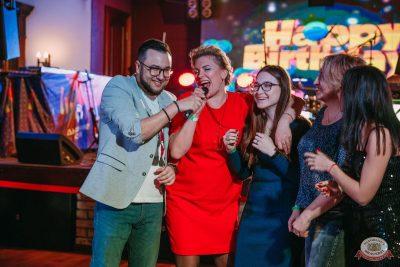 День именинника, 24 января 2020 - Ресторан «Максимилианс» Красноярск - 13