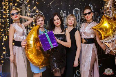 День именинника, 24 января 2020 - Ресторан «Максимилианс» Красноярск - 3