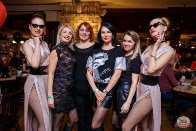 День именинника, 24 января 2020 - Ресторан «Максимилианс» Красноярск - 34