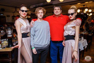 День именинника, 24 января 2020 - Ресторан «Максимилианс» Красноярск - 38