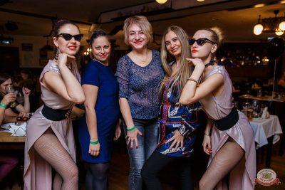 День именинника, 24 января 2020 - Ресторан «Максимилианс» Красноярск - 39