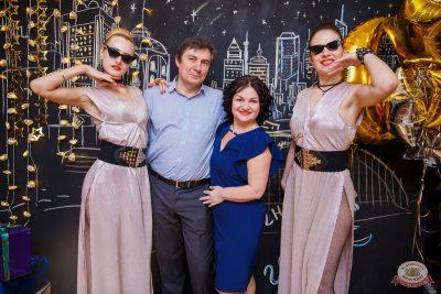 День именинника, 24 января 2020 - Ресторан «Максимилианс» Красноярск - 4