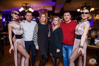 День именинника, 24 января 2020 - Ресторан «Максимилианс» Красноярск - 40