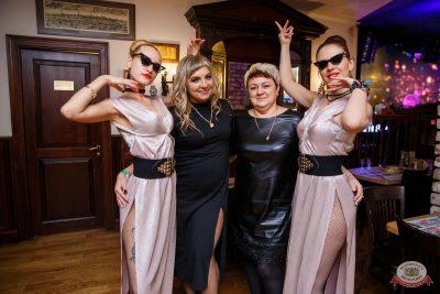 День именинника, 24 января 2020 - Ресторан «Максимилианс» Красноярск - 41