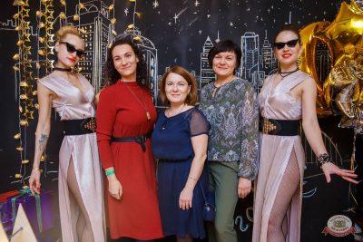 День именинника, 24 января 2020 - Ресторан «Максимилианс» Красноярск - 5
