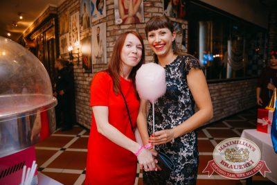 День именинника, 29 июля 2017 - Ресторан «Максимилианс» Красноярск - 1