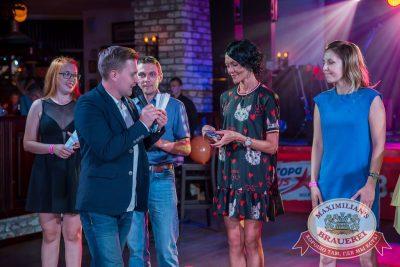 День именинника, 29 июля 2017 - Ресторан «Максимилианс» Красноярск - 15