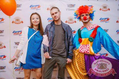 День именинника, 29 июля 2017 - Ресторан «Максимилианс» Красноярск - 2