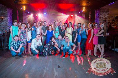 День именинника, 29 июля 2017 - Ресторан «Максимилианс» Красноярск - 24