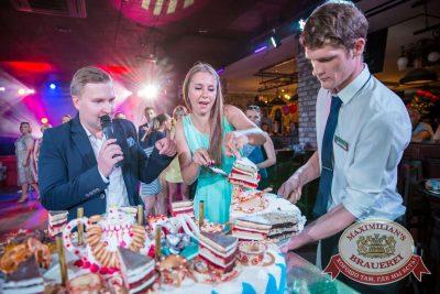 День именинника, 29 июля 2017 - Ресторан «Максимилианс» Красноярск - 25
