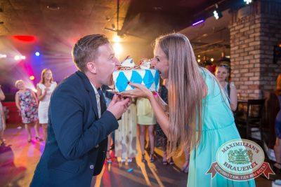 День именинника, 29 июля 2017 - Ресторан «Максимилианс» Красноярск - 26