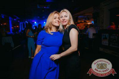 День именинника, 29 июля 2017 - Ресторан «Максимилианс» Красноярск - 32
