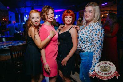 День именинника, 29 июля 2017 - Ресторан «Максимилианс» Красноярск - 36