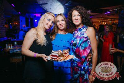 День именинника, 29 июля 2017 - Ресторан «Максимилианс» Красноярск - 37