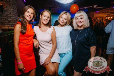 День именинника, 29 июля 2017 - Ресторан «Максимилианс» Красноярск - 39
