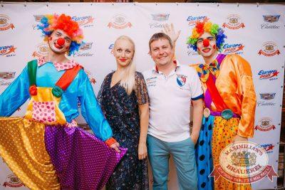 День именинника, 29 июля 2017 - Ресторан «Максимилианс» Красноярск - 5