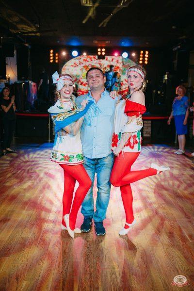 День именинника, 27 июля 2019 - Ресторан «Максимилианс» Красноярск - 17