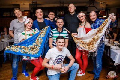 День именинника, 27 июля 2019 - Ресторан «Максимилианс» Красноярск - 43