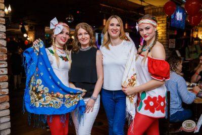 День именинника, 27 июля 2019 - Ресторан «Максимилианс» Красноярск - 51