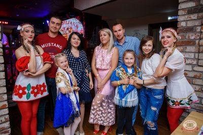 День именинника, 27 июля 2019 - Ресторан «Максимилианс» Красноярск - 53