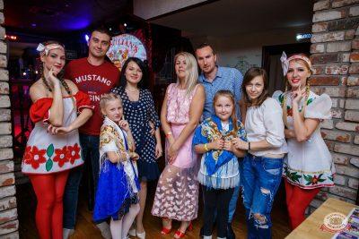 День именинника, 27 июля 2019 - Ресторан «Максимилианс» Красноярск - 54